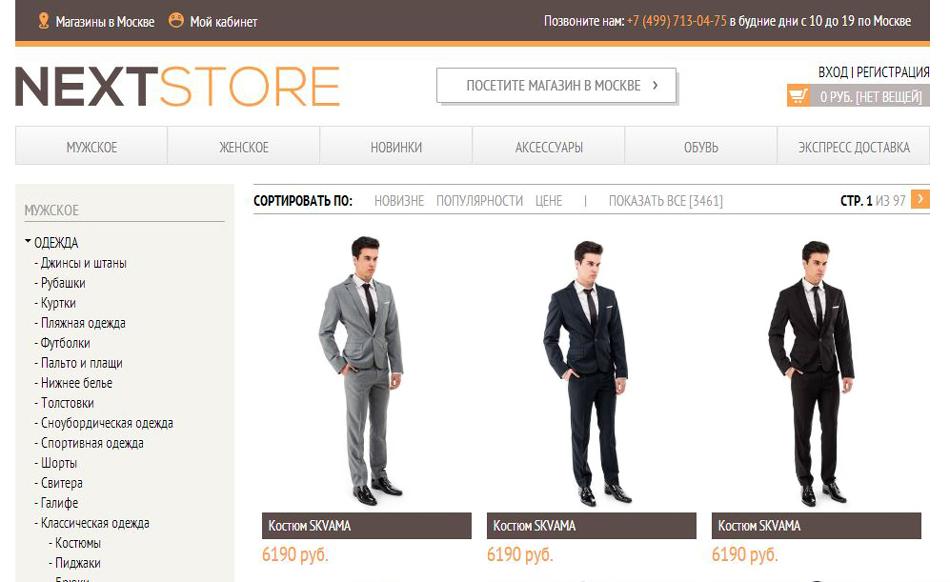 Фотографии встроены в дизайн сайта