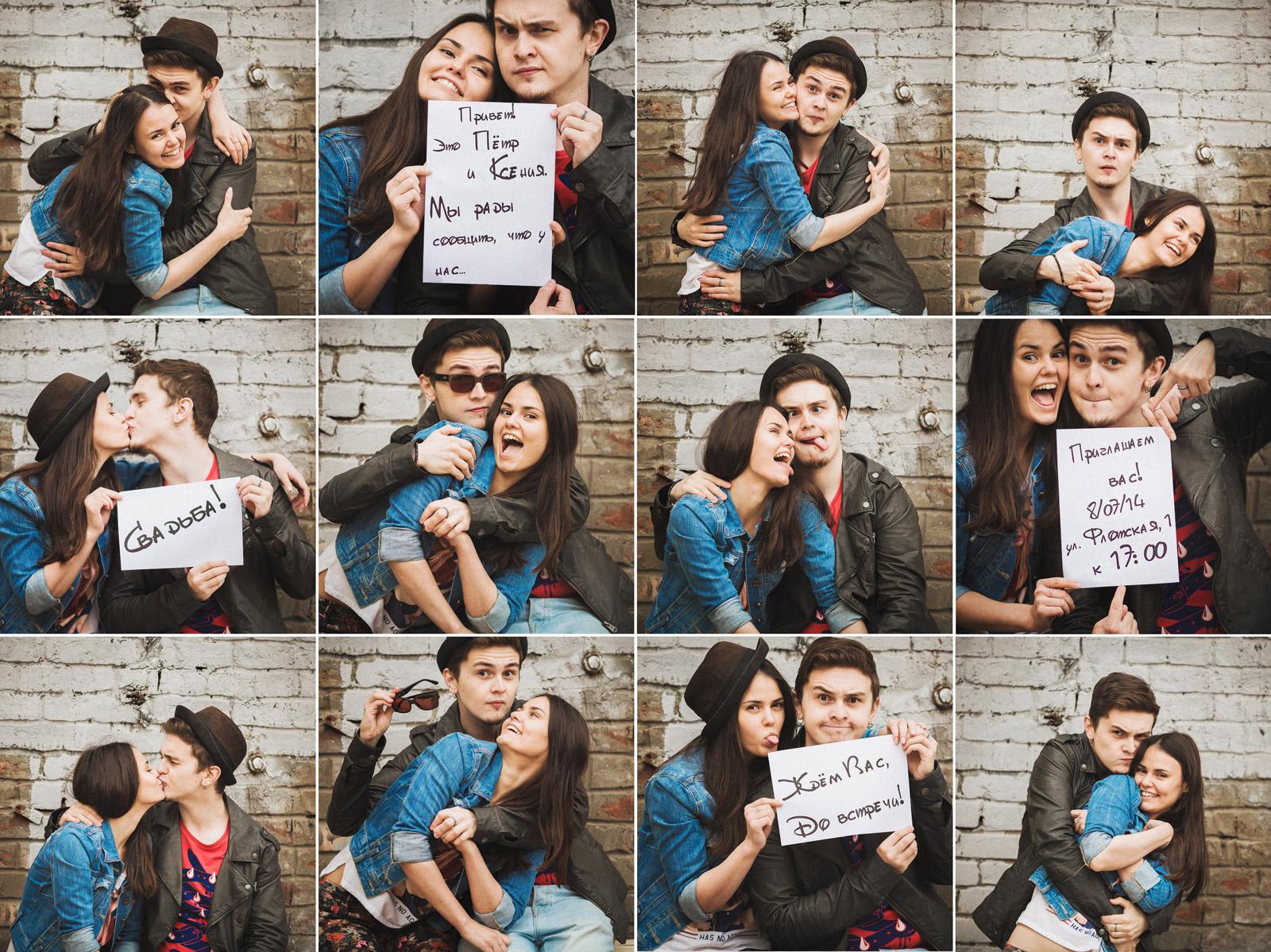 Креативные фотосессии Love Story, свадебный фотограф