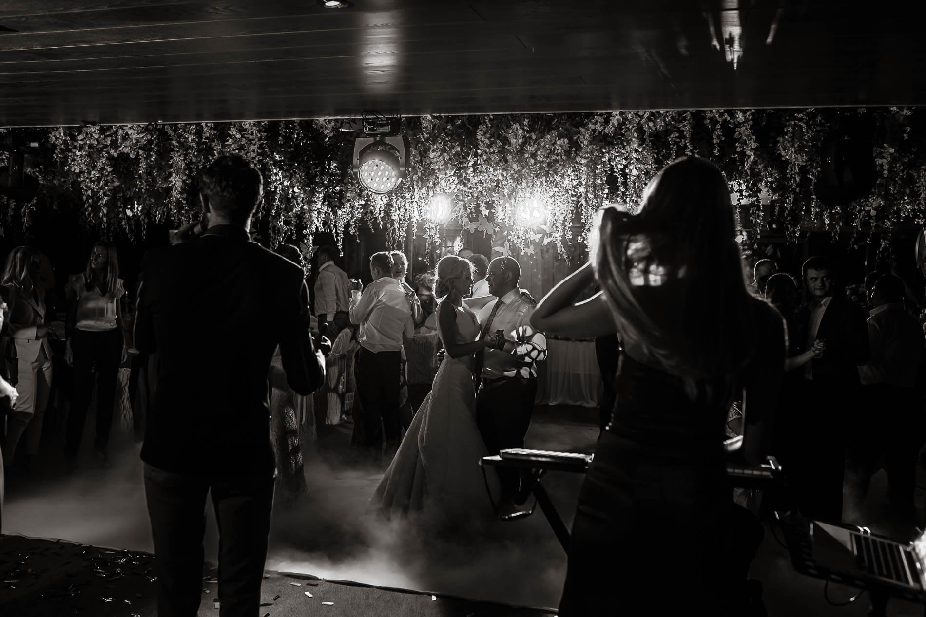 Свадьба в Чайке
