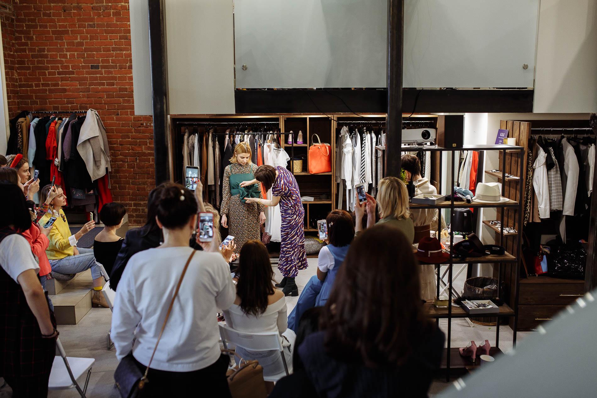 Встреча стилистов в Центральном Доме Дизайнеров